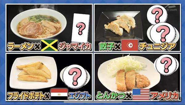 調味料博士ちゃん10歳は竹田かるぃーと!おすすめスパイス4選とレシピ ...