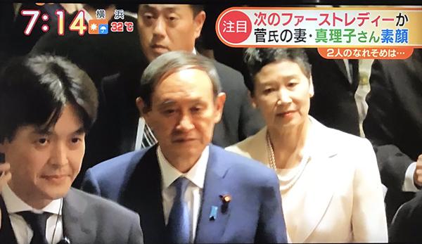 菅真理子夫人の息子は東大出身で大手企業に就職するほど地頭もいい