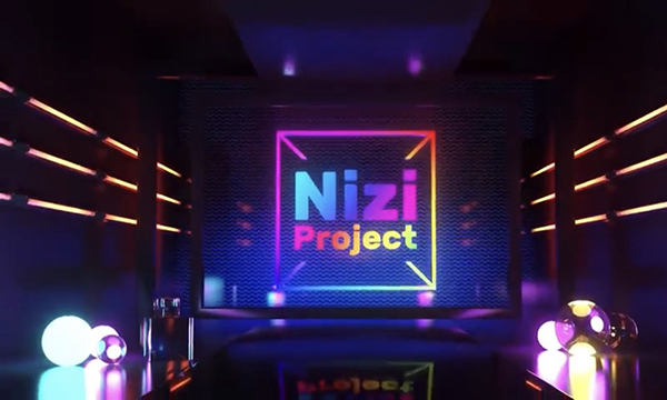【男性版Nizi Project】オーディションはいつから?応募方法のまとめ!