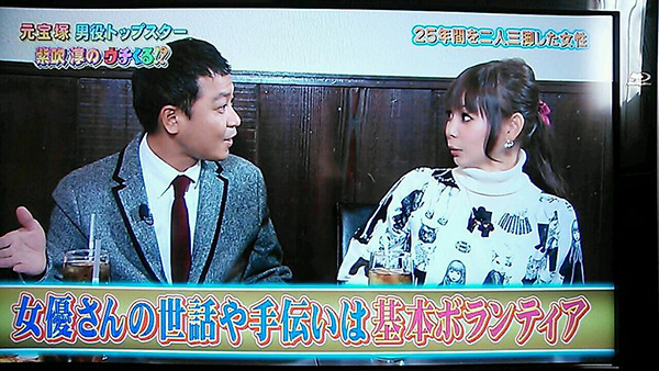 菅由美子 経歴 結婚