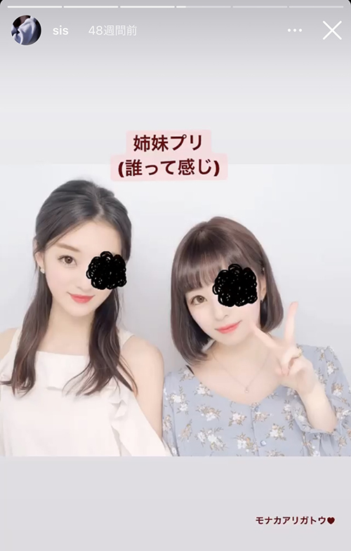神谷明采 妹 姉