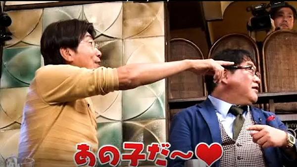 井上清華アナ 彼氏 結婚