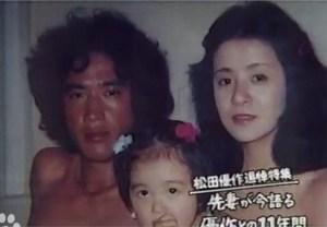 松田ゆう姫 家系図